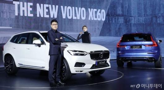 [사진]볼보자동차, 더 뉴 XC60 국내 출시