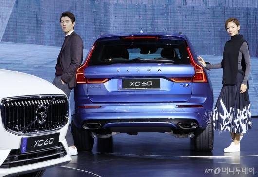 [사진]볼보 더 뉴 XC60, 세련된 디자인