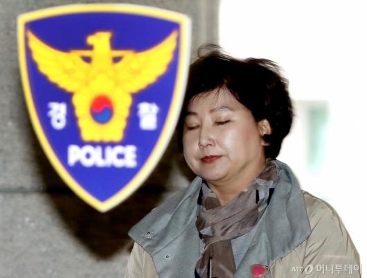 [사진]고 김광석 아내 서해순, 경찰 출석