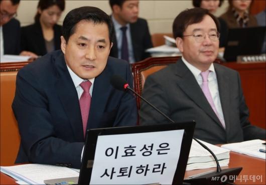 [사진]박대출 '이효성 인정 못해...부위원장 대리선서 요구'
