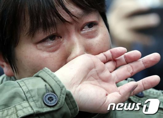 [사진]MBC 노조원의 눈물