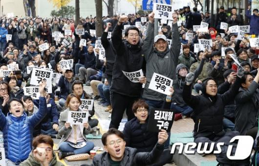 [사진]김장겸 MBC사장 해임안 가결 '환호'