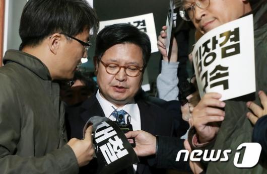 [사진]방문진, 김장겸 MBC 사장 해임안 가결
