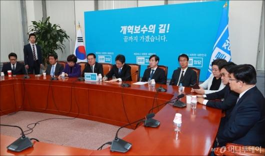 [사진]바른정당 최고위원-국회의원 연석회의