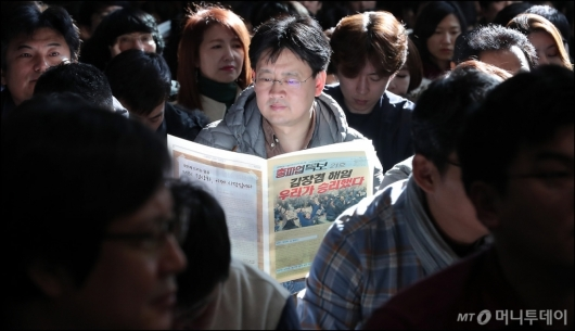 [사진]'MBC 총파업' 오늘부로 끝!