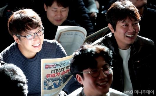 [사진]MBC '총파업 정리지회', 미소짓는 조합원들