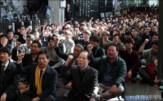 [사진]MBC 총파업, '우리가 승리했다'