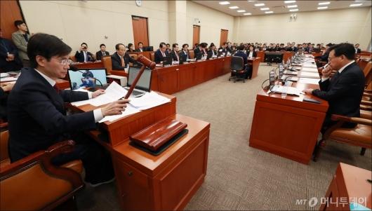 [사진]국회 기재위, 예산심사 전체회의