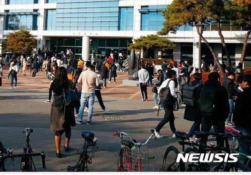 [사진]건물 밖으로 대피하는 경북대 학생들