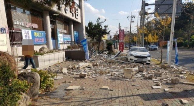 """경주 5.8→포항 5.4… 전문가들 """"더 큰 지진 올 수도"""""""