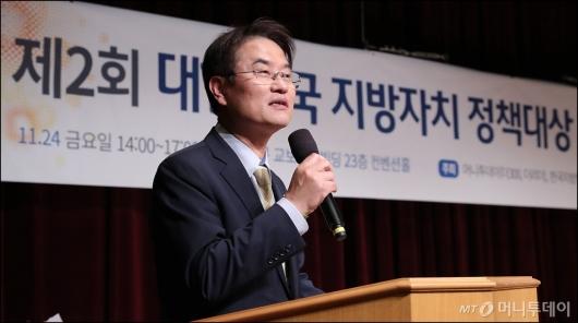 [사진]축사하는 윤종인 지방자치분권실장