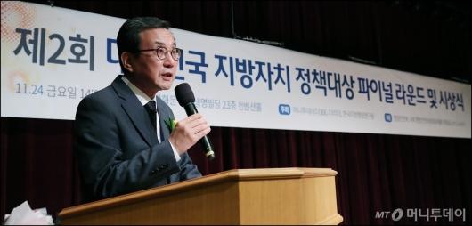 [사진]개회사 하는 김선기 부원장