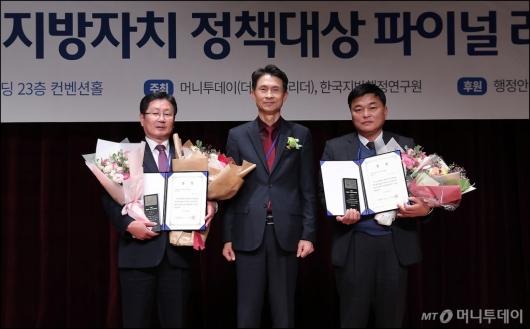 [사진]'지방자치 정책대상', 원주-여수 최우수상 수상