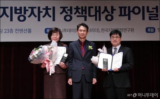 [사진]'지방자치 정책대상', 부산-서울 이모작지원과 최우수상 수상