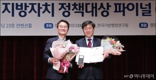 [사진]'지방자치 정책대상', 논산시 대상 수상