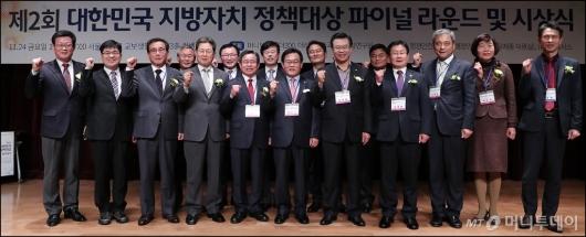 [사진]'제2회 대한민국 지방자치 정책대상' 영광의 수상자들
