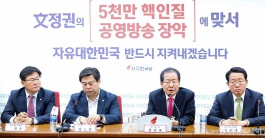 [사진]연석회의 모두발언하는 홍준표 대표