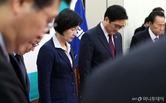 [사진]영흥도 낚싯배 사고 희생자 추모