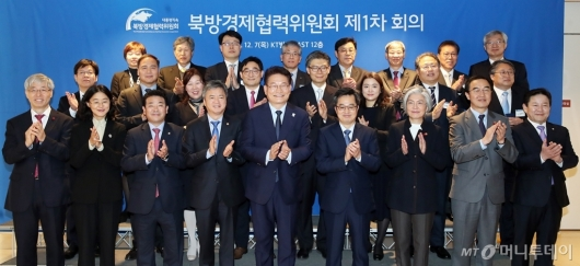 [사진]북방경제협력위원회 제1차 회의