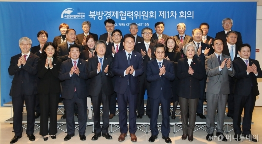 [사진]대통령직속 북방경제협력위원회 제1차 회의
