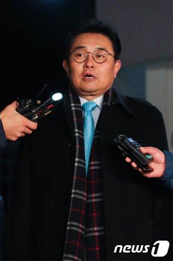 [사진]전병헌 영장 기각