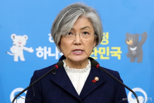 [사진]외교부, 위안부 합의 처리 방향 발표