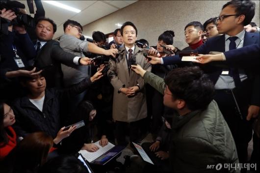 [사진]남경필 '바른정당 탈당합니다'