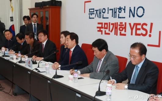 [사진]자유한국당, 개헌·정개·사개특위 첫 회의