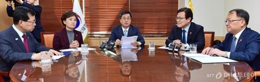 [사진]주택시장 동향 및 대응방향 논의 경제현안간담회