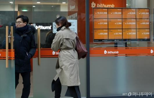 [사진]가상화폐 시세 폭락에 거래소 찾는 소비자들