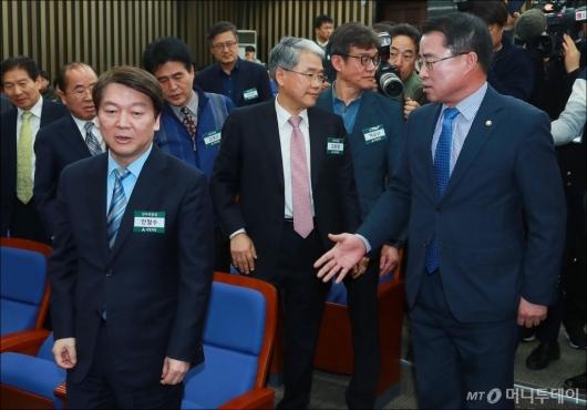 [사진]국민의당 '새정치(?)'
