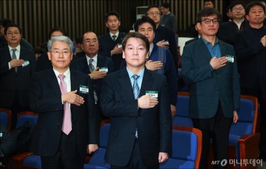 [사진]국민의당 10차 당무위원회의 개최