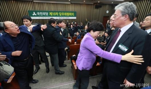 [사진]'국민의당과 새정치'