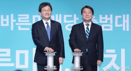 [사진]바른미래당 출범대회 개최선언