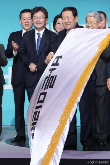 [사진]바른미래당 출범