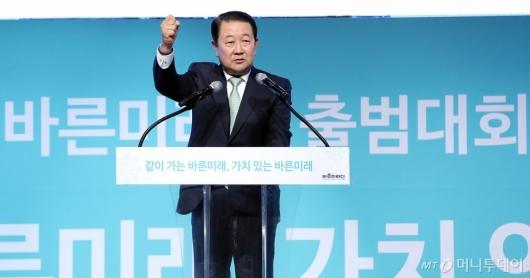 [사진]인사말하는 박주선 공동대표