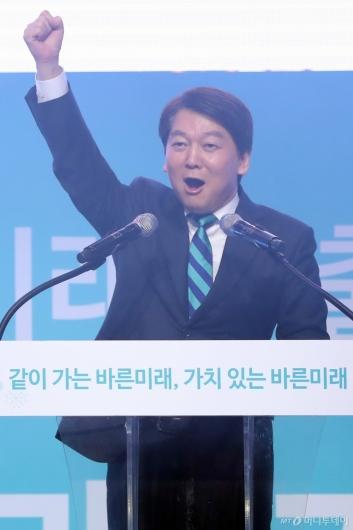 """[사진]안철수, """"대한민국의 정치가 바뀝니다"""""""
