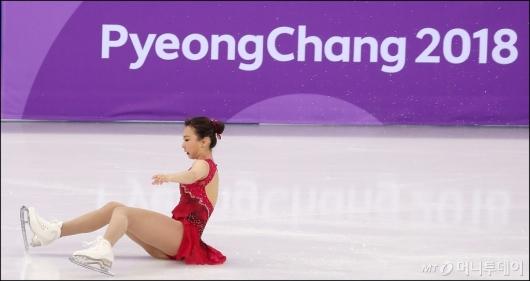 [사진]넘어진 김규은