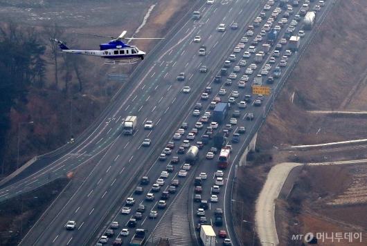 [사진]교통상황 점검하는 경찰청