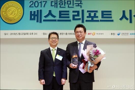 [사진]이베스트투자증권 '베스트스몰캡하우스상 수상'