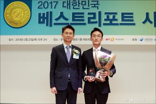 [사진]교보증권 '코네스 부문 베스트리포트상 수상'