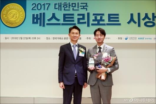 [사진]KTB투자증권 'IPO부문 베스트리포트상 수상'