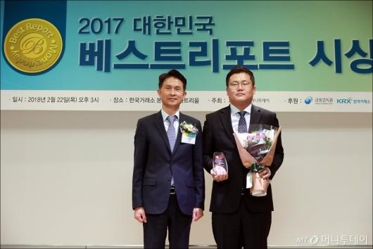 [사진]SK증권, '12월 베스트리포트상 수상'