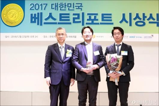 [사진]신영증권 '9월 베스트리포트상 수상'
