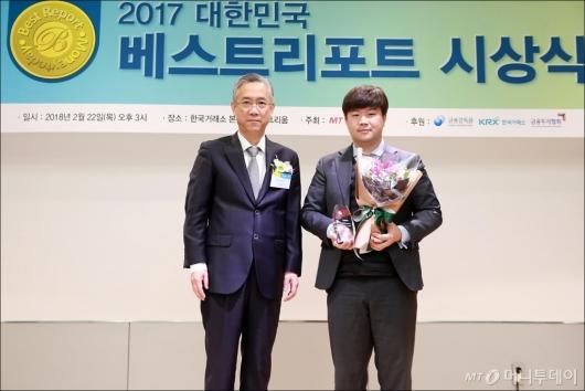 [사진]KB증권 '8월 베스트리포트상 수상'