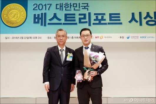 [사진]미래에셋대우 '7월 베스트리포트상 수상'