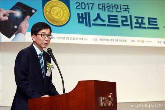 [사진]축사 전하는 김도인 부원장보