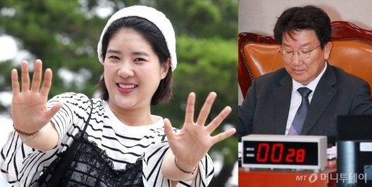 """강유미, 권성동에 """"강원랜드에 몇명 꽂으셨"""