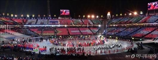 [사진]평창동계올림픽 '세계가 하나로'