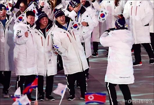 [사진]세계를 감동시킨 한국 봅슬레이 선수들